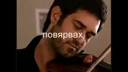 Броеница - Ася Гигова