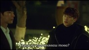 Cheese in the Trap E15 2/2 (bg Sub)