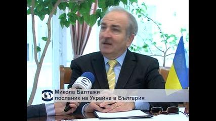 Равносметката на Украйна, година след анексирането на Крим