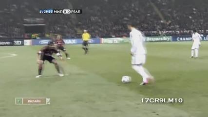 Роналдо все още на върха..