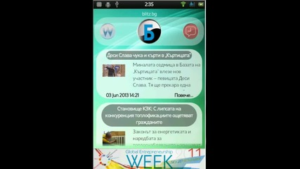 Mydroid - Bulgaria Reader