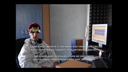 Sniperov - Край имаш гадже