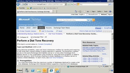 Video 14 - Exchange Backup and Data Recovery