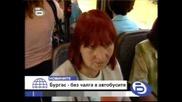 В Бургас забраниха чалгата в градският транспорт