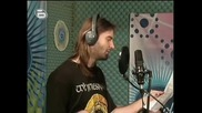 Тома репетира с песента на Азис - Обичам те!!!Music Idol 2 - 29.03.08