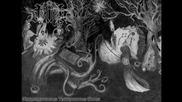 Dzvera - 7 - Бяла Смърт