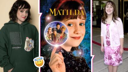 Помните ли малката и сладка Матилда? Ето как се промени актрисата
