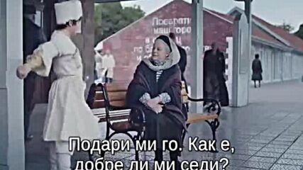 Обединени сърца ( Birlesen Gonuller 2014 ) Е02 - Турски филм
