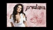 Преслава - Моят Любовник
