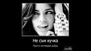 Arash ft. Helena