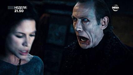 """""""Подземен свят: Възходът на Върколаците"""" на 1 ноември, неделя от 21.50 ч. по DIEMA"""