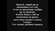 BAVARECA_I_REMIKSA_ - _MRAZISH_ME