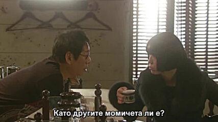 "Yamato Nadeshiko Shichi Henge (2010) / Мисия ""перфектна лейди"" Е05"