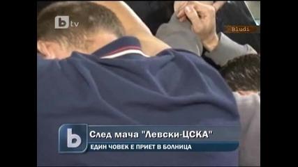 Масов бой с боксове след Цска - Левски
