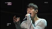 130412 Seo In Guk - With Laughter or With Tears @ Music Bank