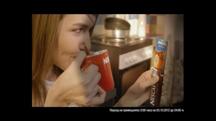 Nescafe 3in1 Coffee Cup