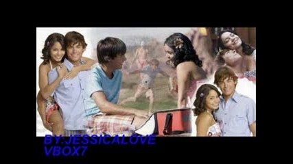 Troy And Gabriela - One Love