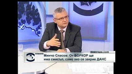 Минчо Спасов: От БОРКОР ще има смисъл, само ако се закрие ДАНС