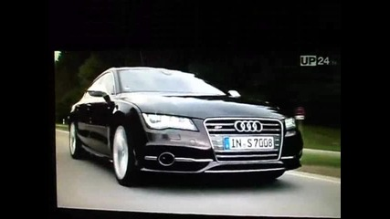 Audi S7 power
