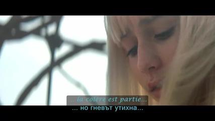 ♫ Maître Gims ft. Sia - Je te pardonne ( Официално видео) превод & текст