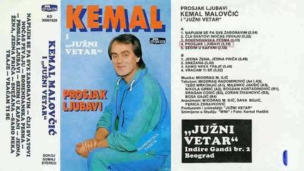 Кемал Маловчич - Просяк любави 1989 (цяла касета)