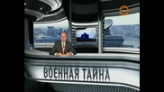 Издевателствата в руската армия.
