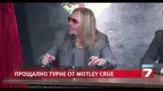 Motley Crue се оттегля от музикалната сцена