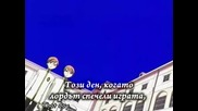 Ouran High School Host Club - 20 (бг Суб)