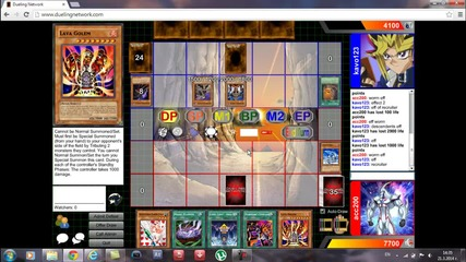 Yu - Gi - Oh (dueling Network) - Епизод 7