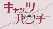 [gfotaku] Gintama - 097 bg sub