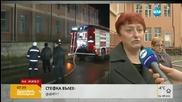 Директорката на изгорялото училище: Смятаме, че пожарът е тръгнал от комина