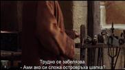 Мерлин Сезон 1 епизод 3 бг субс