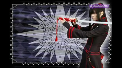 D.gray - man ~ Cosplay