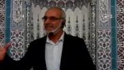 Праведност - Али Хайраддин