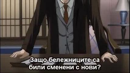 Death Note - Epizod 34 Bg Sub Hq