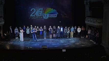 Юбилеен спектакъл в Операта-10-Завършилите ЕСПА