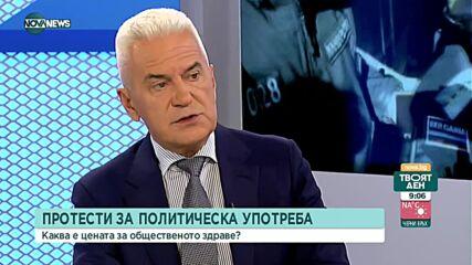 Волен Сидеров: Това престъпно правителство наложи незаконни мерки