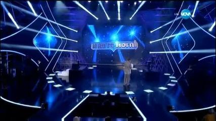 И аз го мога - Николай Георгиев срещу Симона Пеичева 11.3.2015 част 2