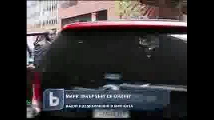 Марк Зукърбърг се ожени