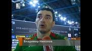 Волейбол Испания - България 1:3