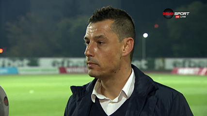 Томаш: В Берое много хора са в зона на комфорт, това ще се промени