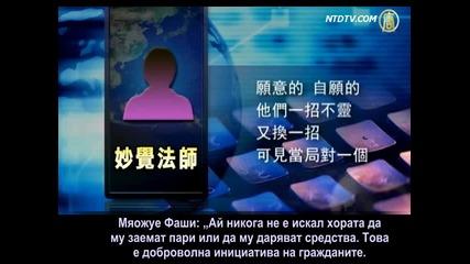 Ай Уейуей мишена на репресивни мерки от Пекин?