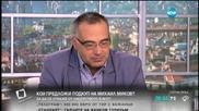 Кутев: Не сме в лоши отношения с Михаил Михов