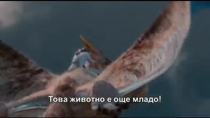 Dinosaur Island - Островът на динозаврите (2014) Цял Филм Бг Субтитри