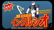 Akame ga Kill Theater - 10 [ Бг Субс ]