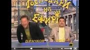 (новите) Ромски Бисери-господари На Ефира Бтв 2011 (супер Смях)