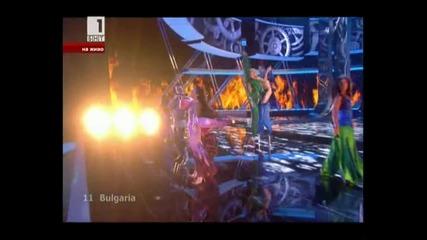 Bulgaria - Krasimir Avramov - Ilusion Евровизия полуфинал - България не се класира