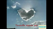 Yahel - Love And Emotion prevod