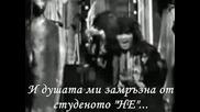 Филипп Киркоров - Жестокая Любовь Превод