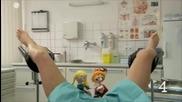 Смях ! 10 неща които, не трябва да прави гинеколога